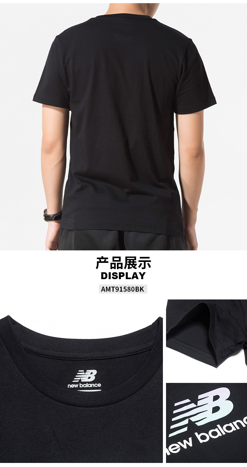 New Balance短袖T恤短袖T恤AMT91580WT